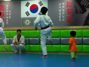 Keimyung Taekwondo School
